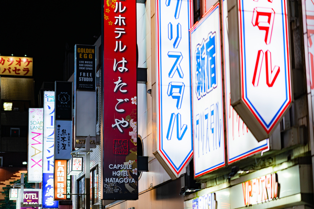 新宿歌舞伎町の風俗街